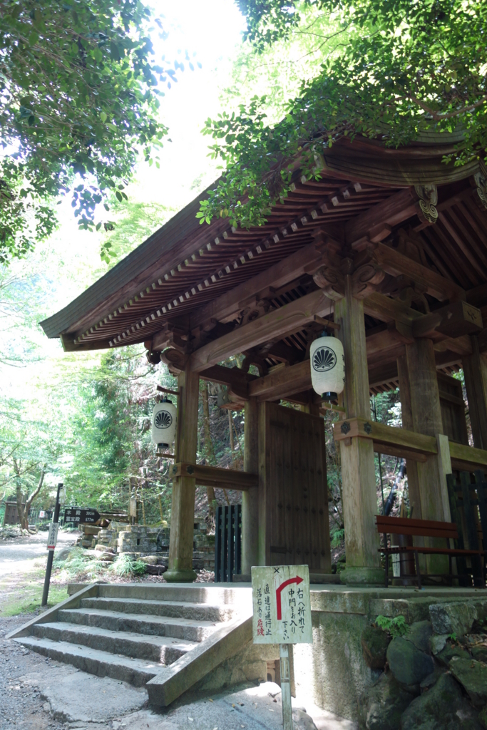 f:id:kyotomichi:20170704225929j:plain