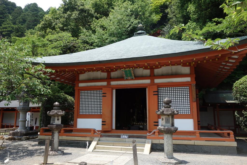 f:id:kyotomichi:20170704231704j:plain