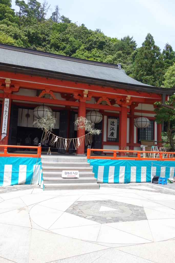 f:id:kyotomichi:20170704231830j:plain