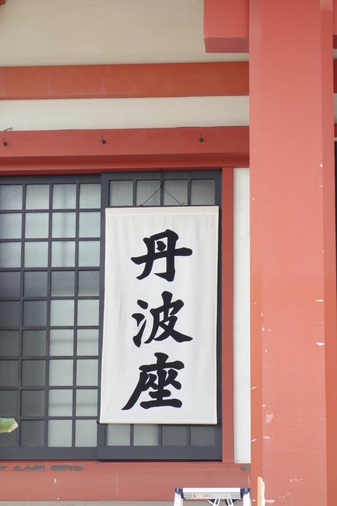 f:id:kyotomichi:20170704233727j:plain