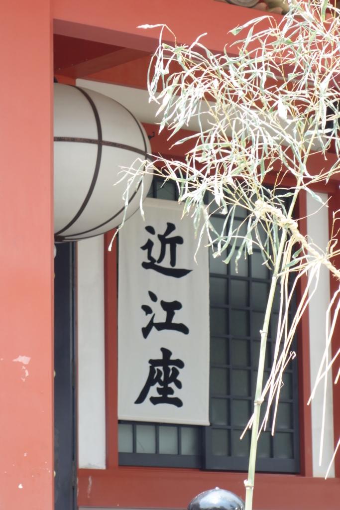 f:id:kyotomichi:20170704233749j:plain