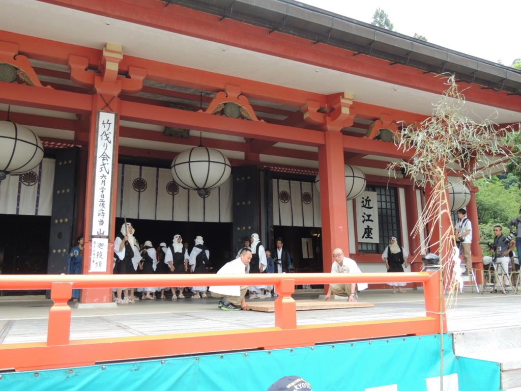 f:id:kyotomichi:20170705202342j:plain