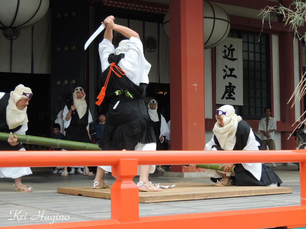 f:id:kyotomichi:20170705202722j:plain