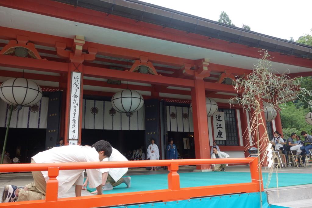 f:id:kyotomichi:20170705204122j:plain