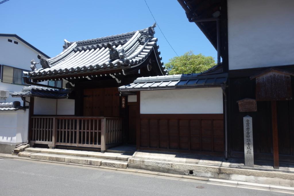 f:id:kyotomichi:20170705220411j:plain