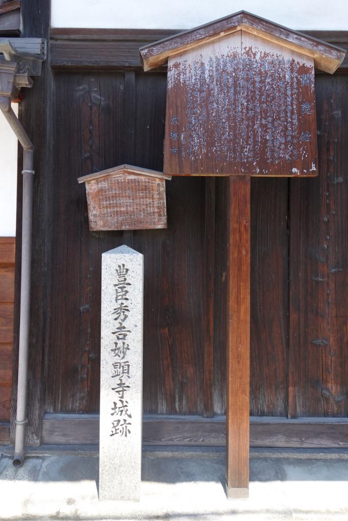 f:id:kyotomichi:20170705221510j:plain