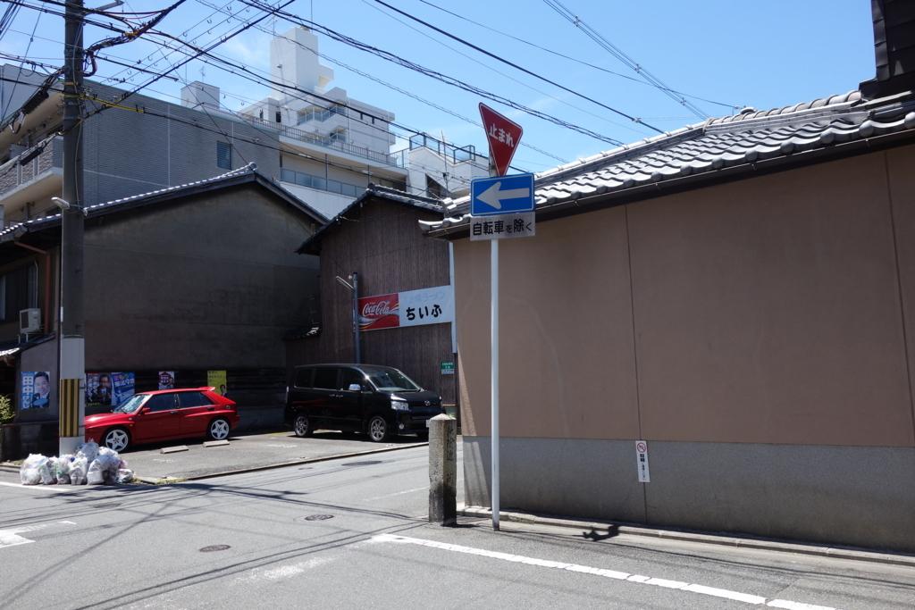 f:id:kyotomichi:20170705221622j:plain