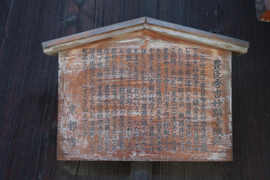 f:id:kyotomichi:20170705223628j:plain