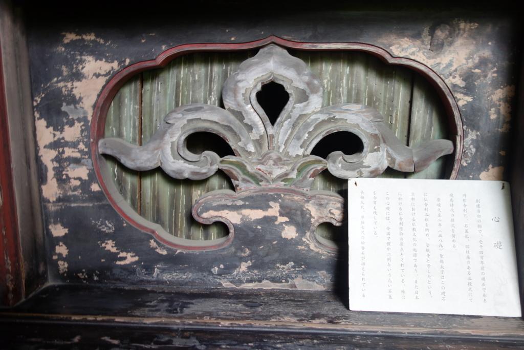 f:id:kyotomichi:20170709220840j:plain