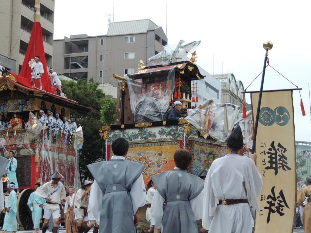 f:id:kyotomichi:20170717175715j:plain