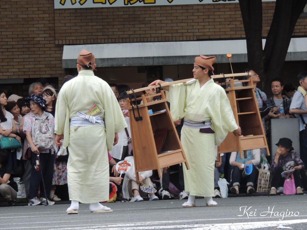 f:id:kyotomichi:20170717180806j:plain