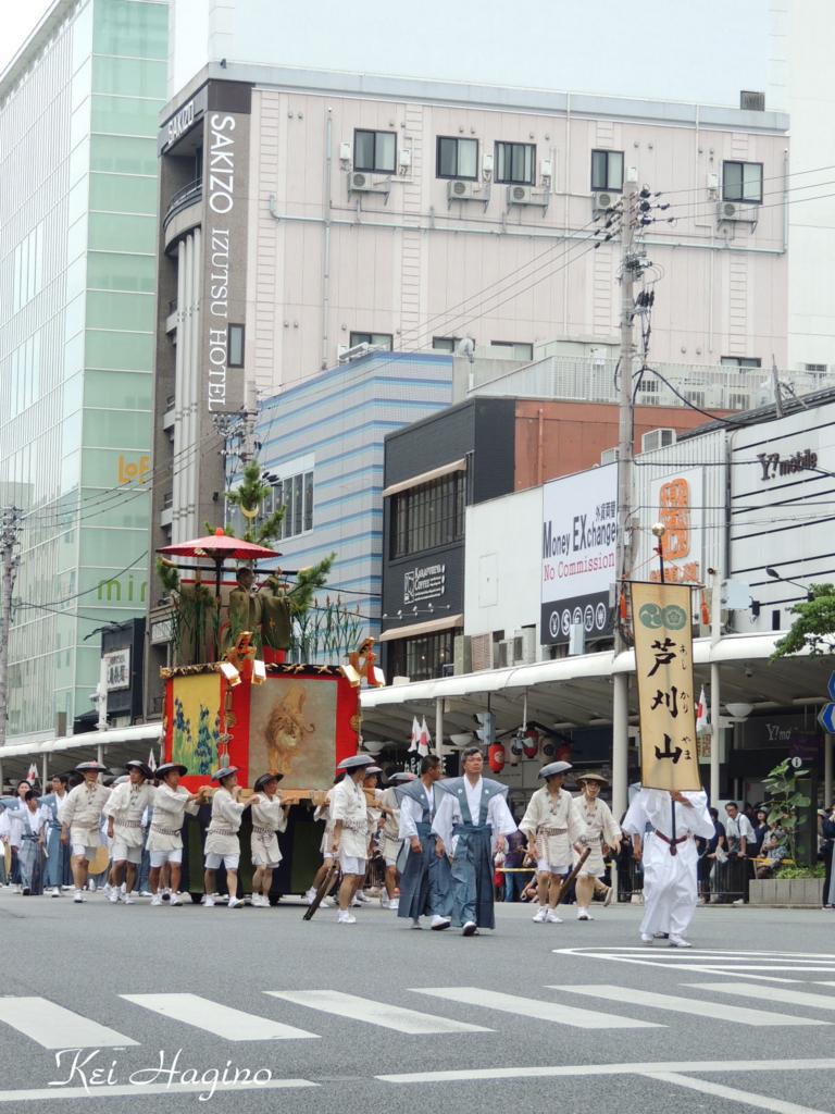 f:id:kyotomichi:20170717203348j:plain