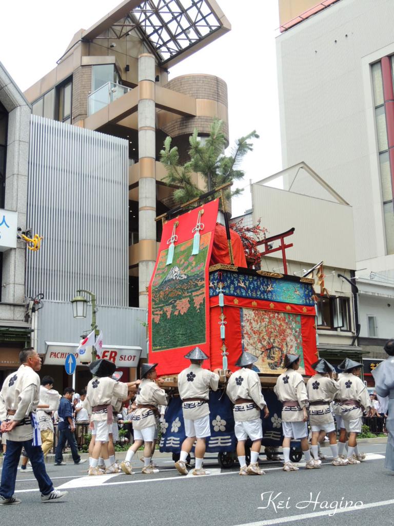 f:id:kyotomichi:20170717210215j:plain