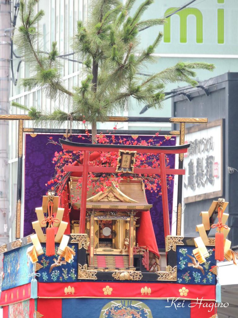f:id:kyotomichi:20170717210235j:plain