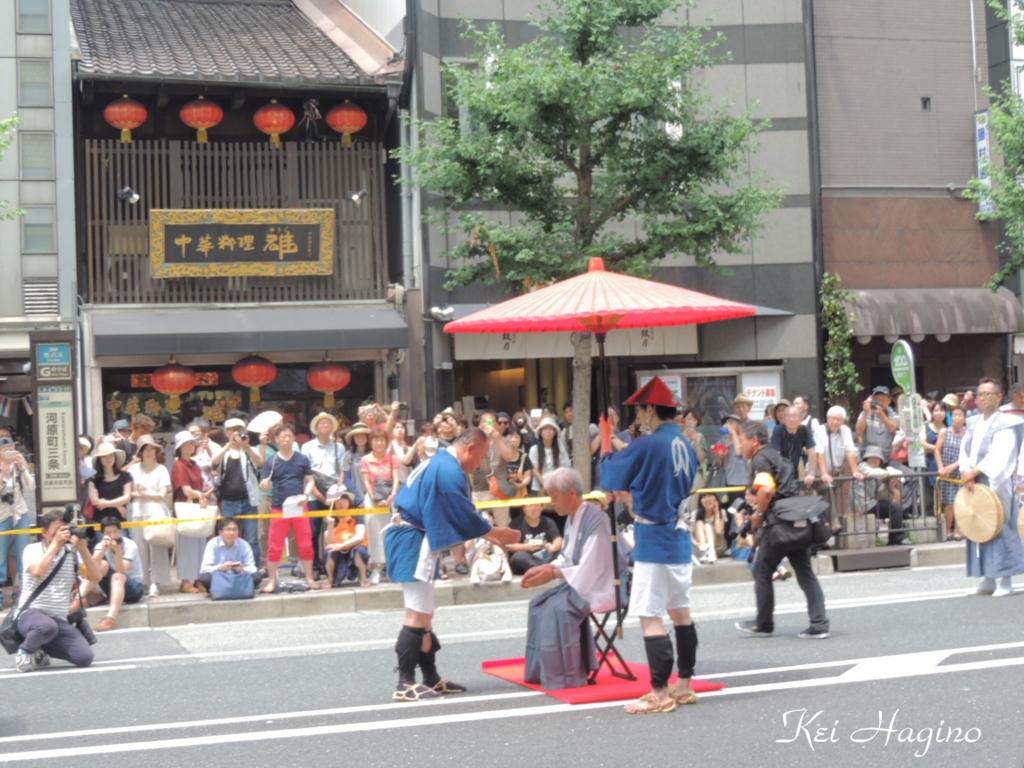 f:id:kyotomichi:20170717215017j:plain
