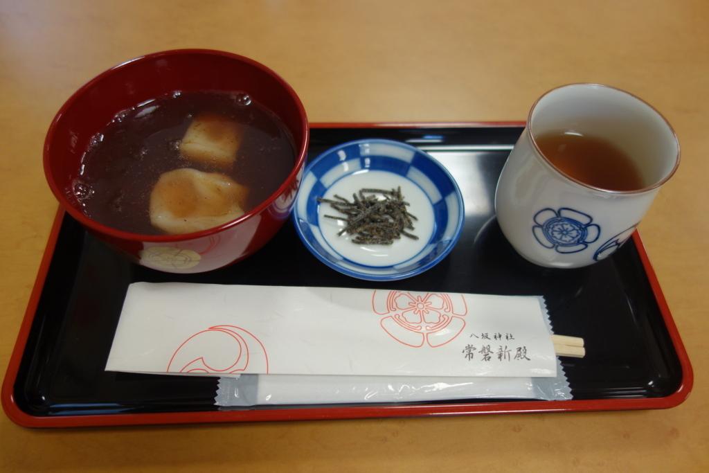 f:id:kyotomichi:20170717215834j:plain