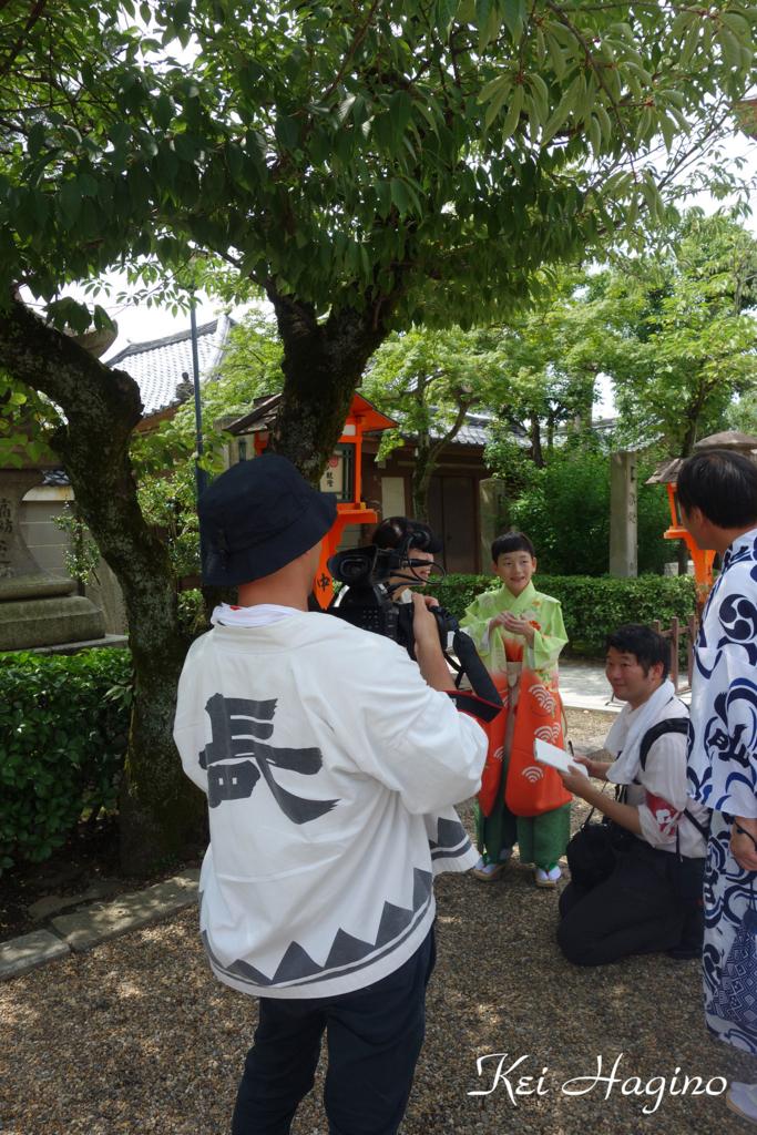 f:id:kyotomichi:20170717223114j:plain