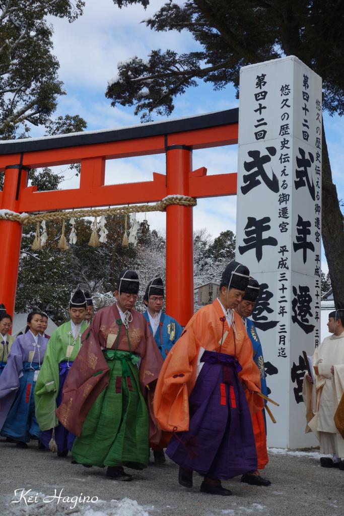 f:id:kyotomichi:20180101164158j:plain