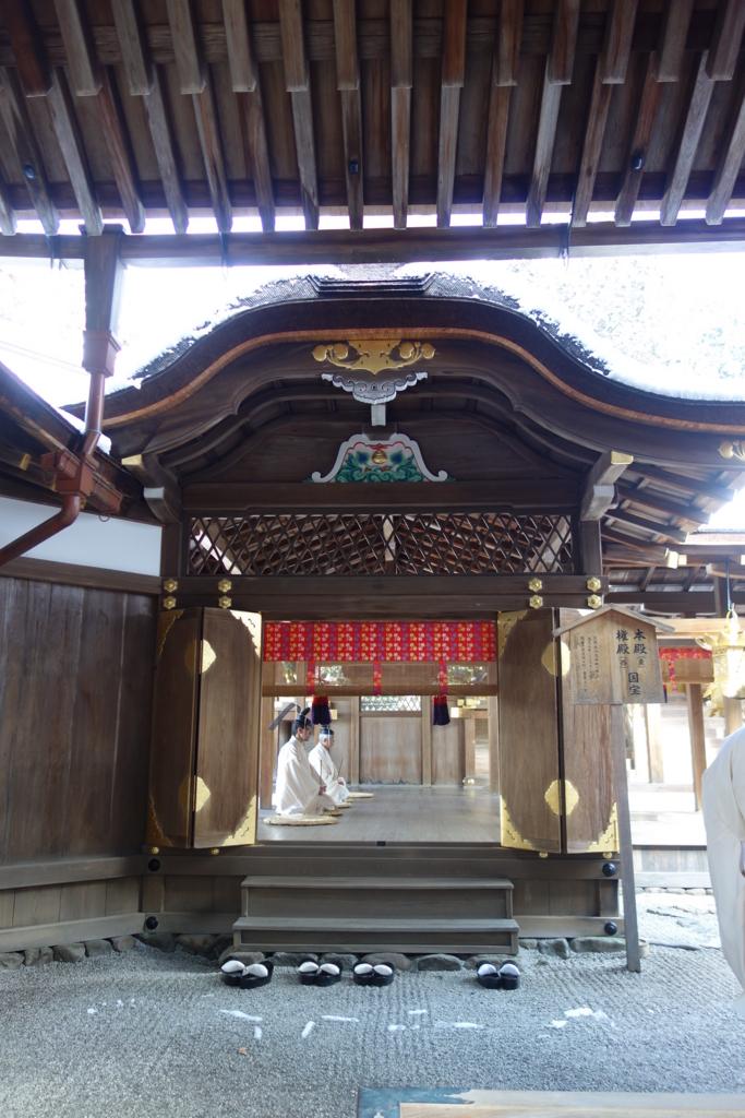 f:id:kyotomichi:20180101171035j:plain
