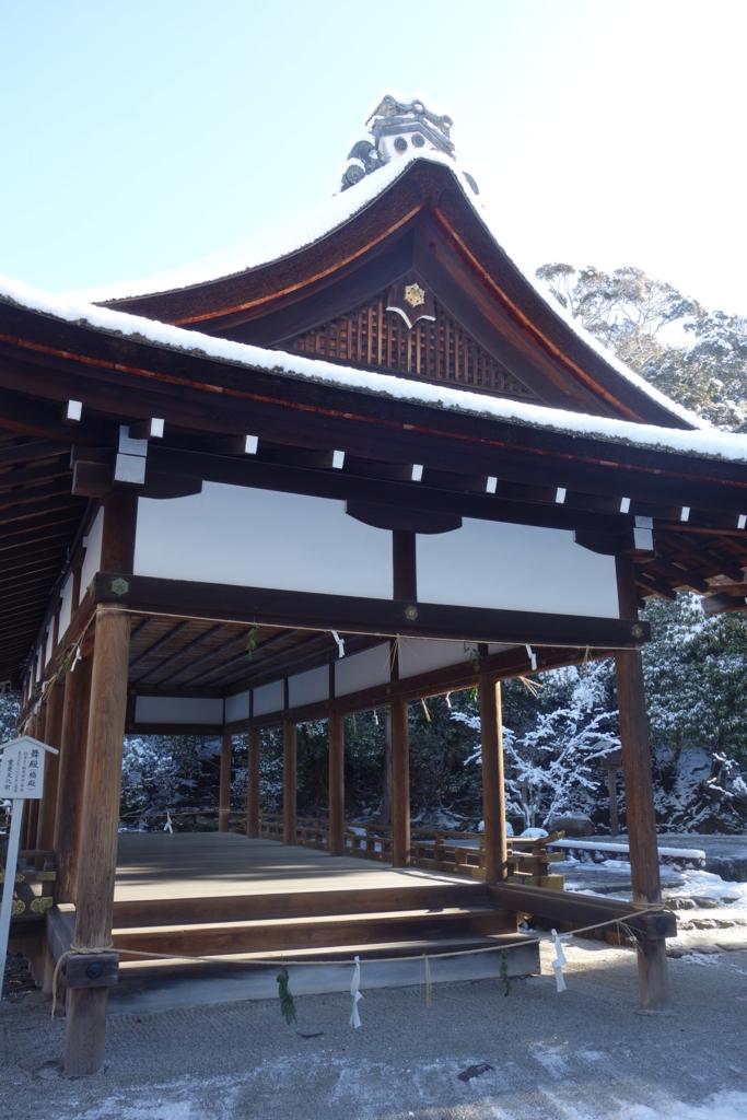 f:id:kyotomichi:20180101173416j:plain
