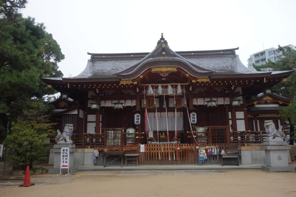 f:id:kyotomichi:20180101190638j:plain