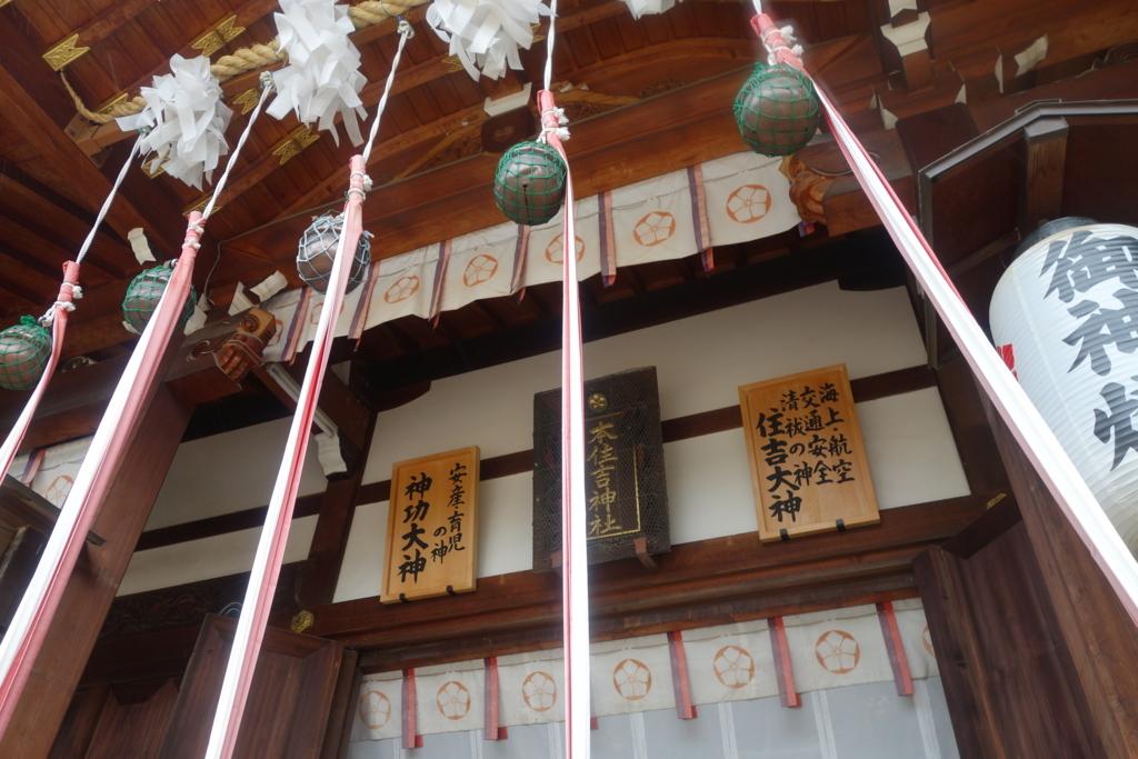 f:id:kyotomichi:20180101190941j:plain