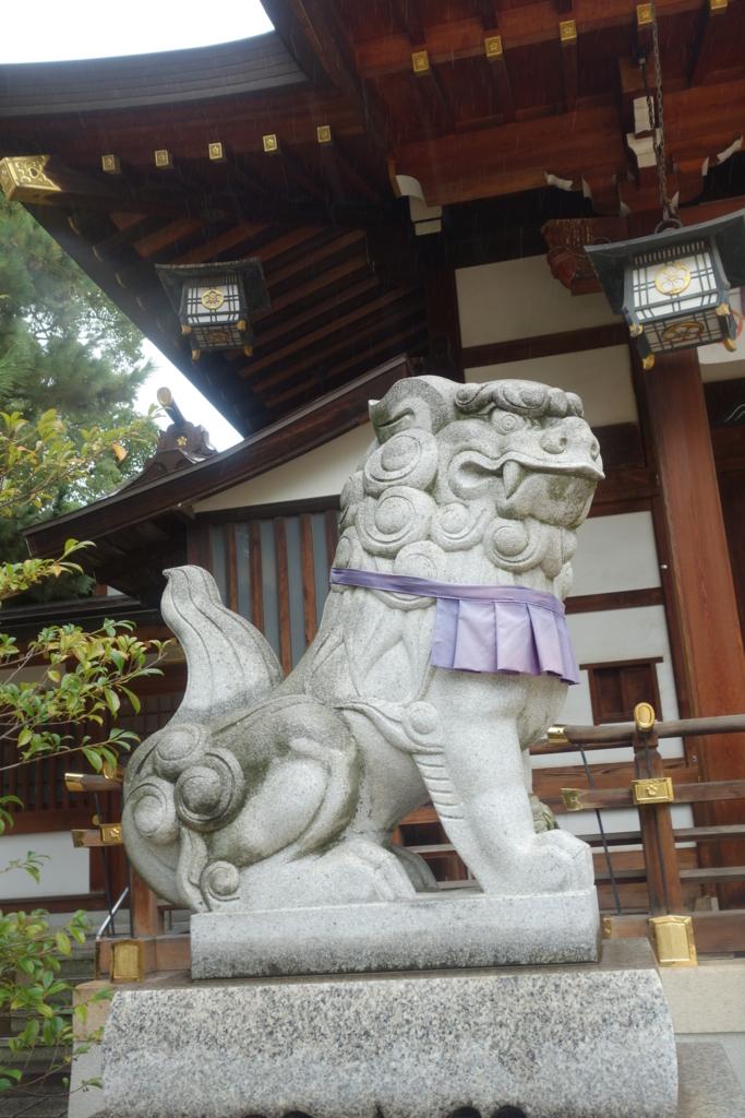 f:id:kyotomichi:20180101192103j:plain