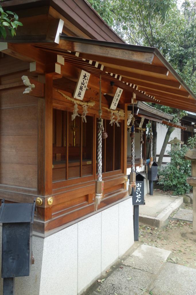 f:id:kyotomichi:20180101194810j:plain