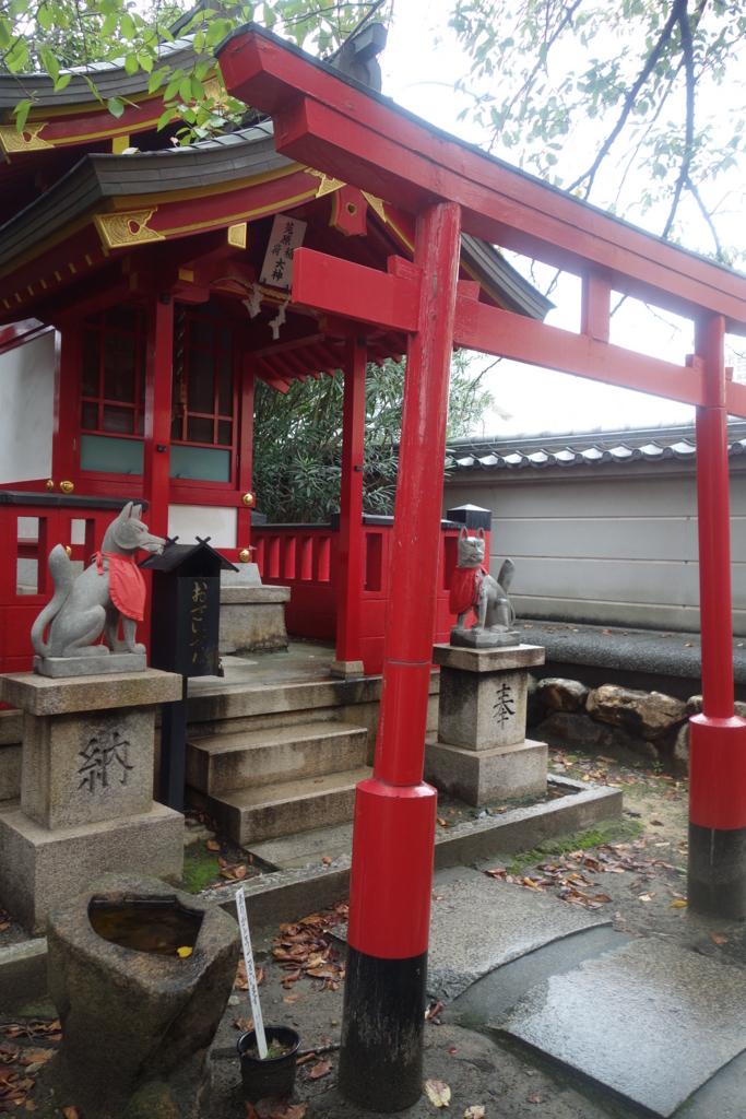 f:id:kyotomichi:20180101195427j:plain