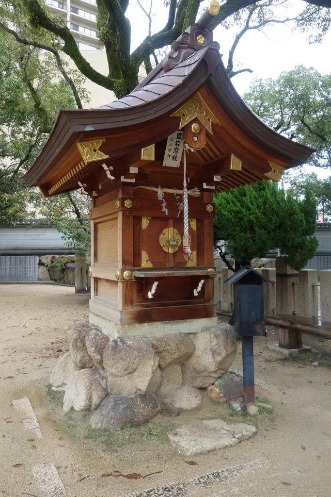 f:id:kyotomichi:20180101195538j:plain