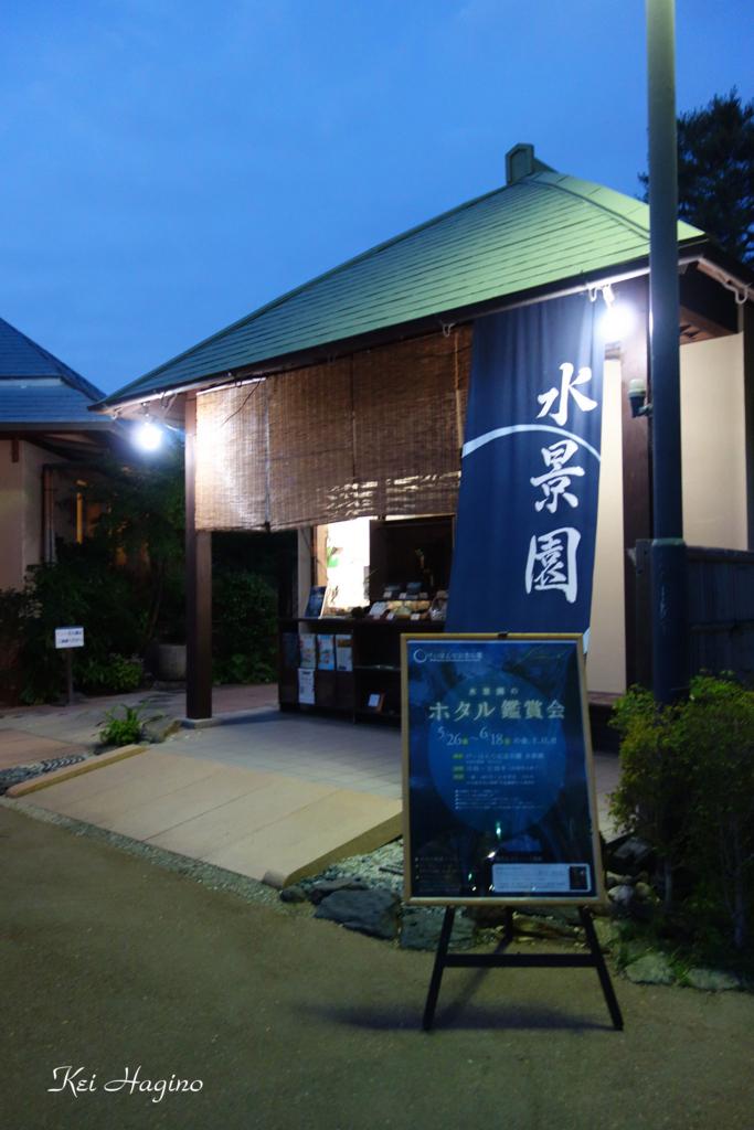 f:id:kyotomichi:20180101201517j:plain