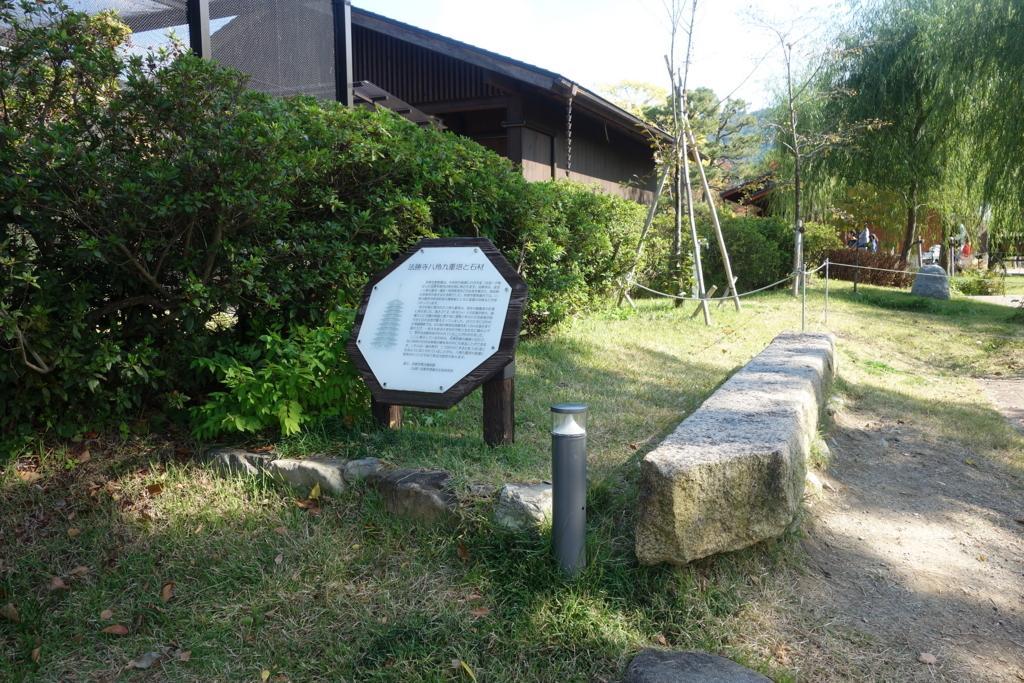 f:id:kyotomichi:20180310213353j:plain