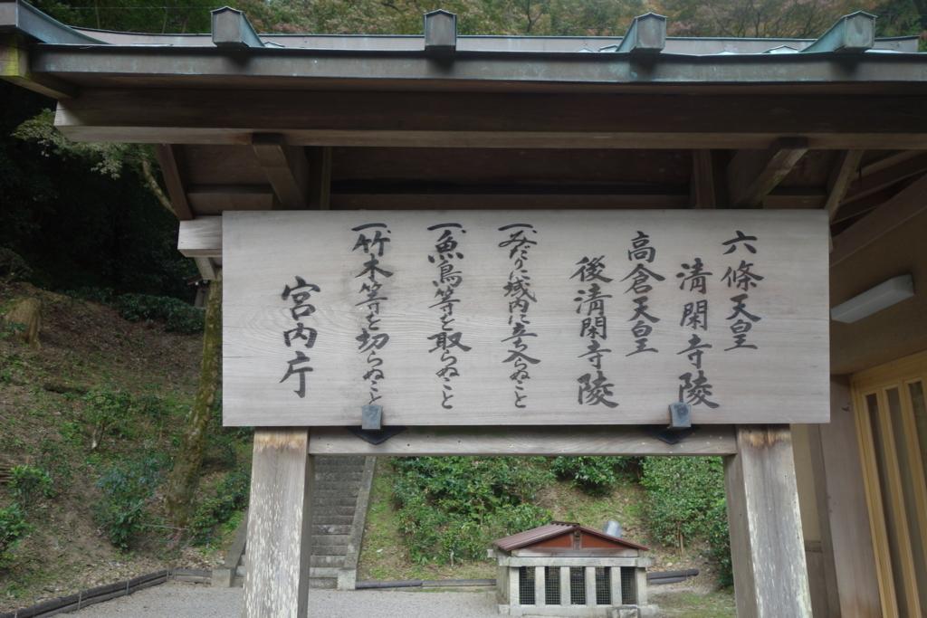 f:id:kyotomichi:20180310221812j:plain