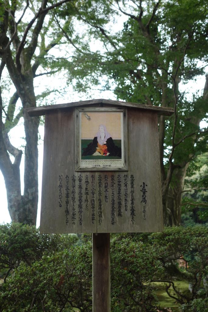 f:id:kyotomichi:20180310222633j:plain