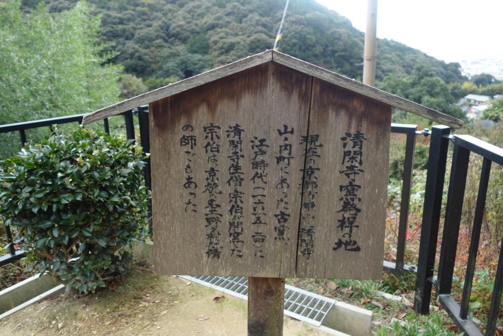 f:id:kyotomichi:20180310222820j:plain