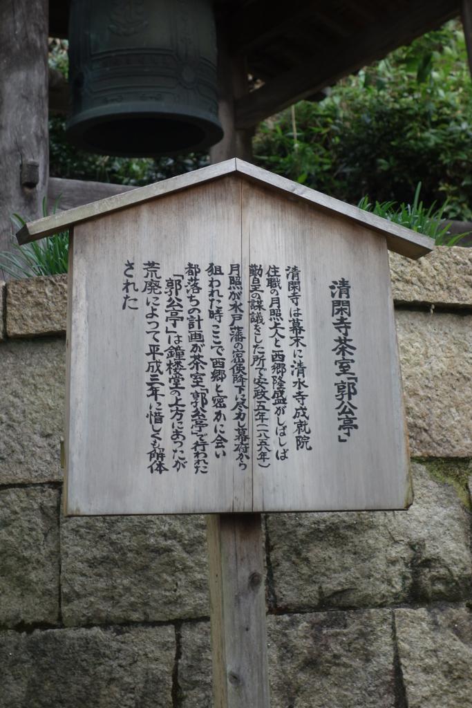 f:id:kyotomichi:20180310223016j:plain
