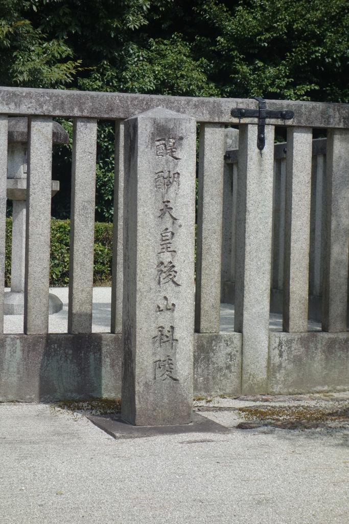 f:id:kyotomichi:20180318180646j:plain