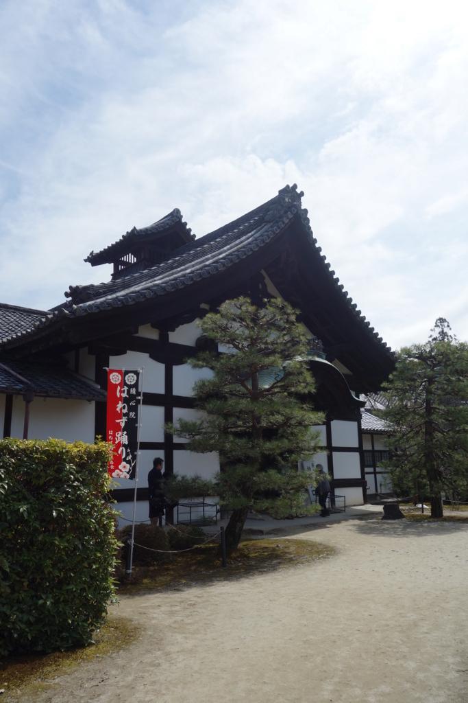 f:id:kyotomichi:20180318182150j:plain