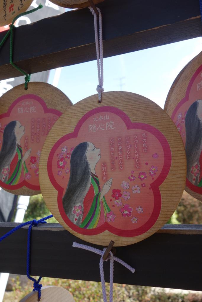 f:id:kyotomichi:20180318182425j:plain