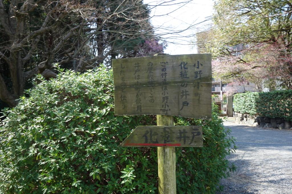 f:id:kyotomichi:20180318182457j:plain