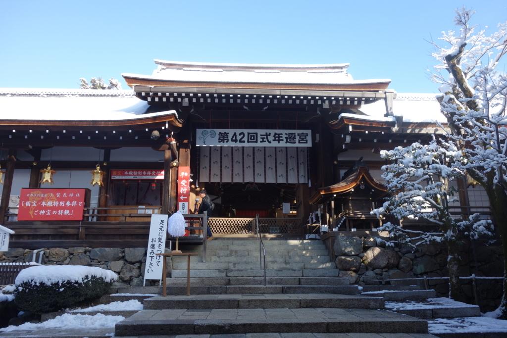 f:id:kyotomichi:20180331195626j:plain