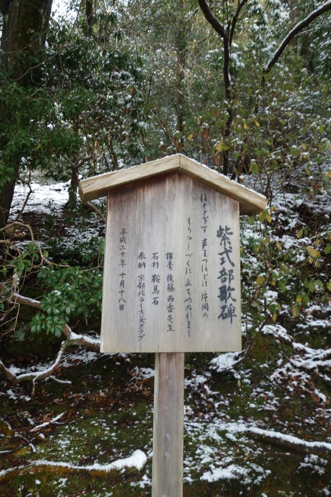 f:id:kyotomichi:20180331200201j:plain