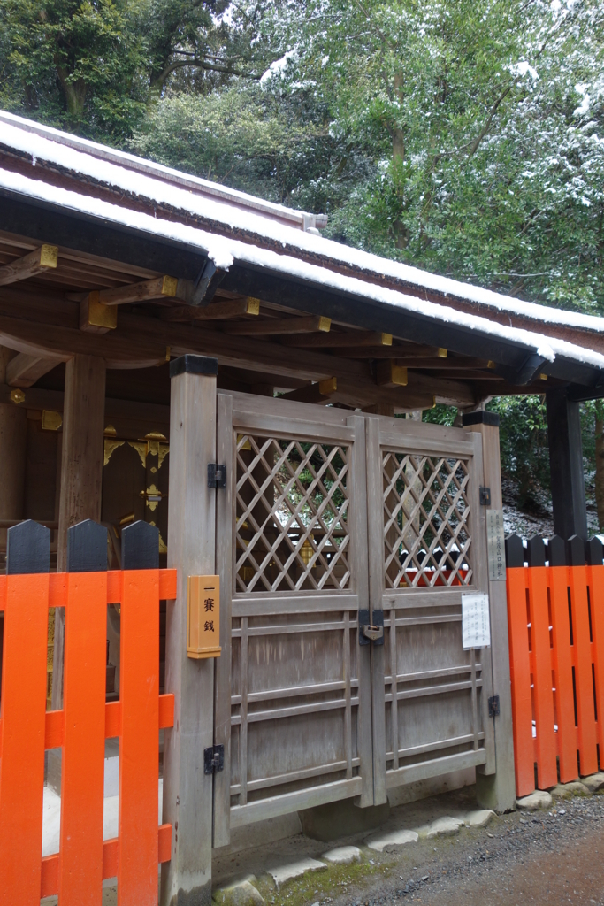 f:id:kyotomichi:20180331200947j:plain