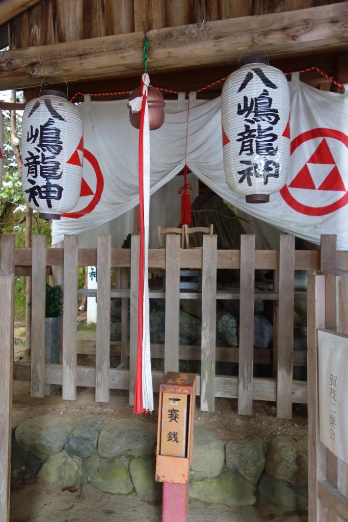 f:id:kyotomichi:20180331202255j:plain