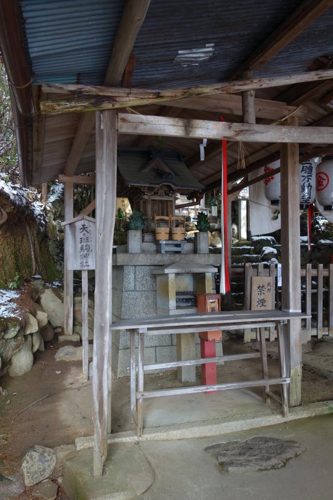 f:id:kyotomichi:20180331202347j:plain