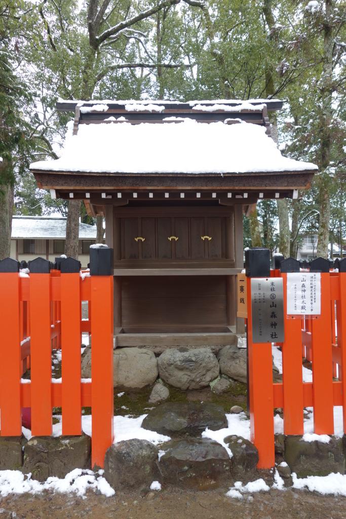 f:id:kyotomichi:20180331205547j:plain