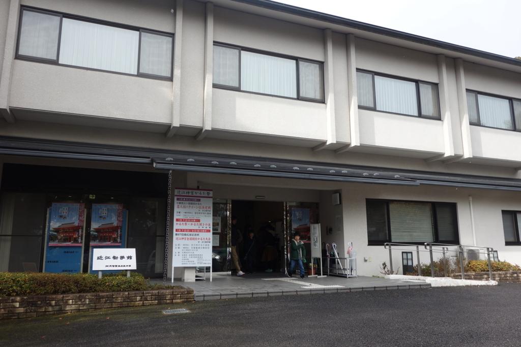 f:id:kyotomichi:20180331230106j:plain