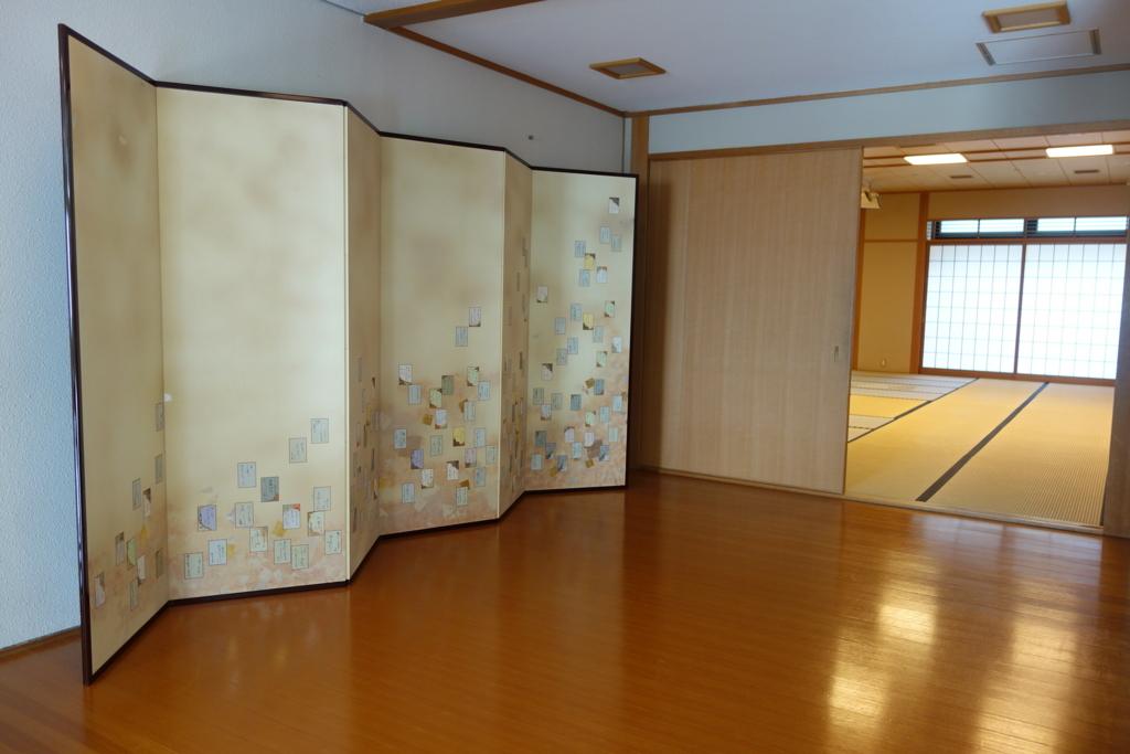 f:id:kyotomichi:20180331231212j:plain