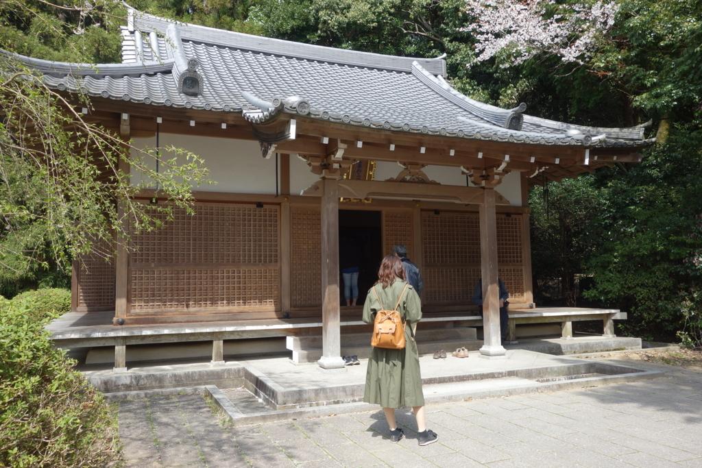 f:id:kyotomichi:20180401202426j:plain