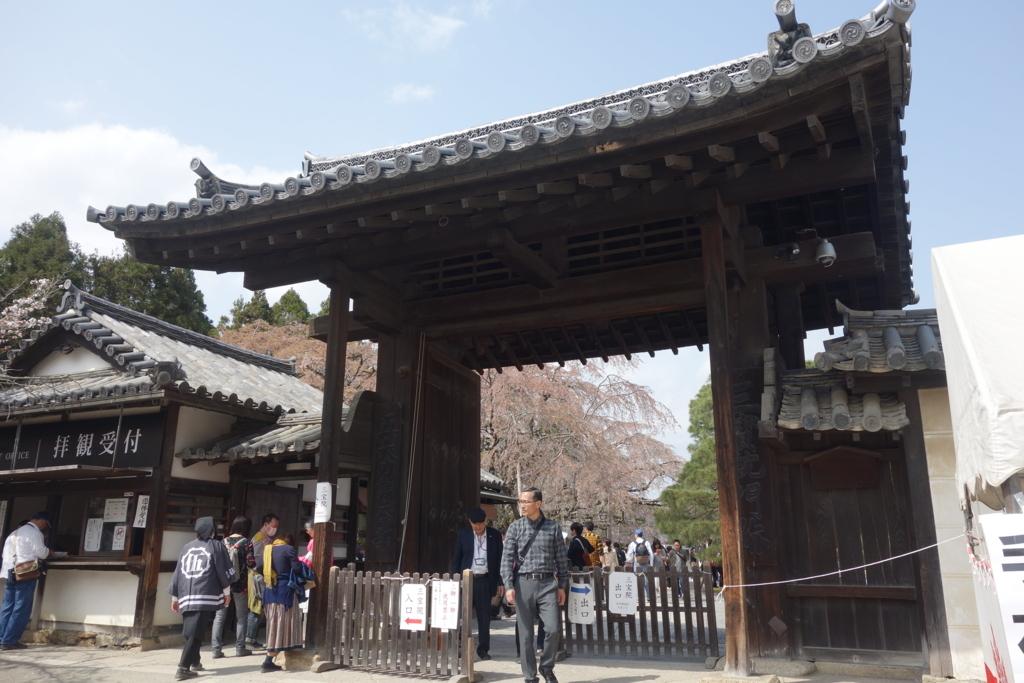 f:id:kyotomichi:20180401202936j:plain